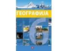 Geografija 6.razred Osnovne Zavod za udzbenike
