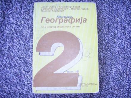 Geografija za 2. raz ekonomskih skola