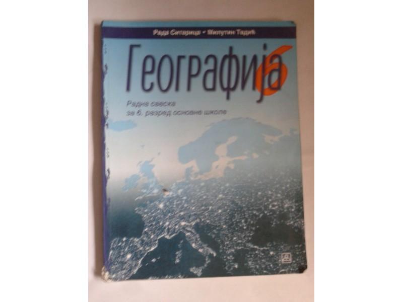 Geografija za 6. razred
