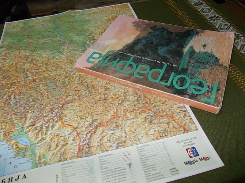 Geografija za I ili III razred srednje škole