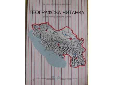 Geografska čitanka VIII razred  Ilić  Danilović