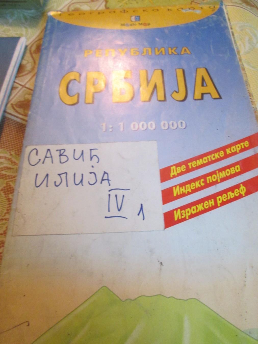 Geografska karta Srbija 1:1 000 000 - Kupindo com (28792085)
