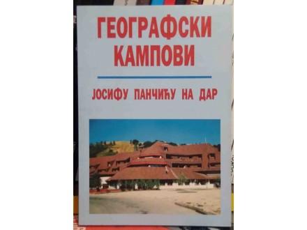Geografski kampovi - Josifu Pančiću na dar