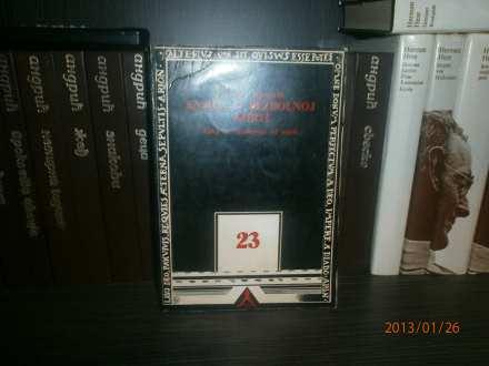Georges Barbarian - Knjiga o bezbolnoj smrti