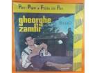 Gheorghe Zamfir – Pan-Pipe • Flûte De Pan, LP