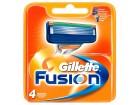 Gillette fusion 4 patrone u pakovanju
