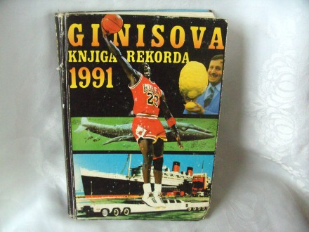 Ginisova knjiga rekorda 1991