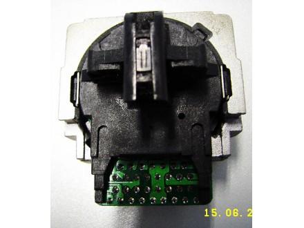 Glava za EPSON štampače LQ570, LQ670, LQ1070