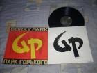 Gorky Park - Парк Горького LP