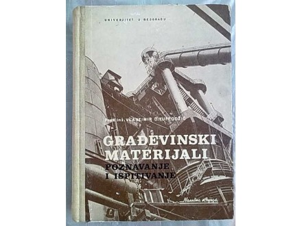 Gradjevinski materijali-Ing.V.Tufegdzic