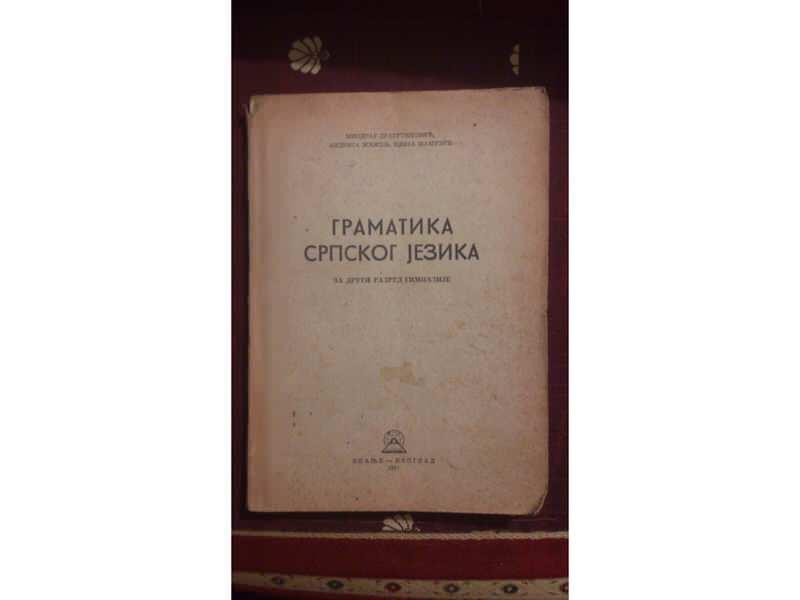 Gramatika srpskog jezika za 2 razred gimnazije