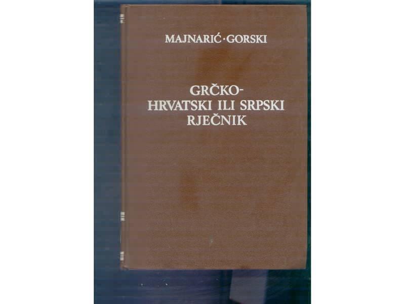 Grcko-hrvatski ili srpski rijecnik Majnaric-Gorski
