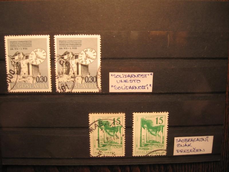 Greske na markama 1961+1975   (2687)