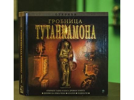 Grobnica Tutankamona (3D knjiga -iskakalica)