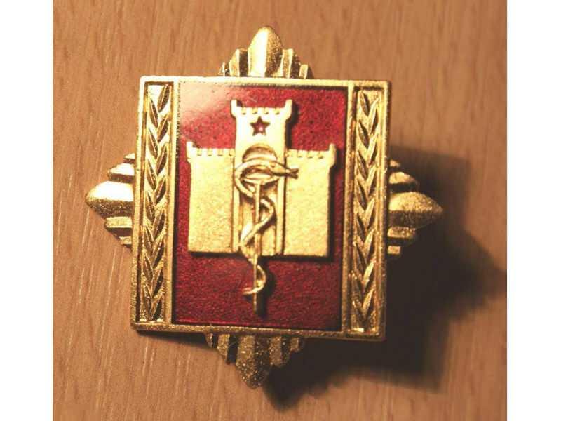 Grudna oznaka Vojnomedicinske akademije JNA (VMA)
