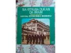 Grupa Struski Biseri 1983 - Makedonske narodne pjesme