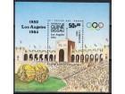 Gvineja Bisao,Uoči LOI-Los Anđeles `84 1983.,blok,čisto