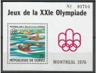 Gvineja,LOI-Montreal `76 1976.,blok,čisto