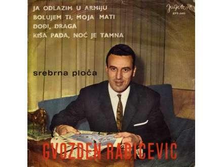 Gvozden Radičević - Ja Odlazim U Armiju