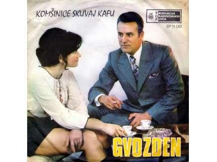 Gvozden Radičević - Komšinice Skuvaj Kafu