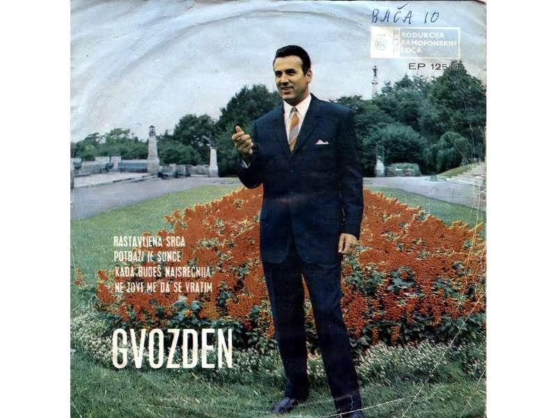 Gvozden Radičević - Rastavljena Srca