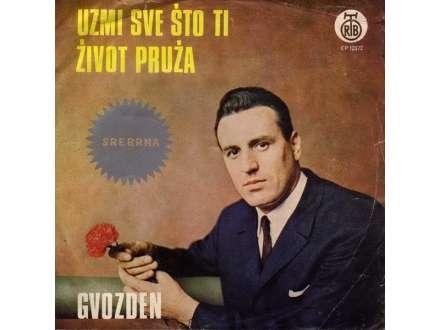 Gvozden Radičević - Uzmi Sve Što Ti Život Pruža