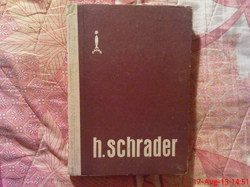 H. SCHRADER - NEKA SRCE  DULJE  KUCA