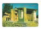 HALO kartica (Grčka telefonija OTE) ΚΝΩΣΟΣ - ΚΡΗΤΗ