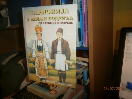 HARMONIJA U ZEMLJI BODRICA-OD NAUKE DO PRIV.-D.PRODANOV