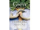 HEBREJSKI MITOVI - Robert Grevs