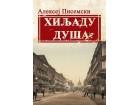 HILJADU DUŠA - Aleksej Feofilaktovič Pisemski