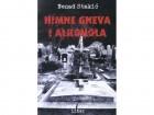 HIMNE GNEVA I ALKOHOLA NENAD STAKIĆ- NOVO +