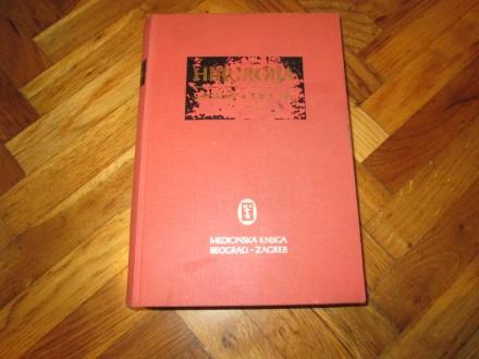 HIRURGIJA - udžbenik za medicinare i lekare