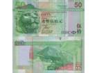 HONG KONG 50 Dollars  2007  P-208d  UNC