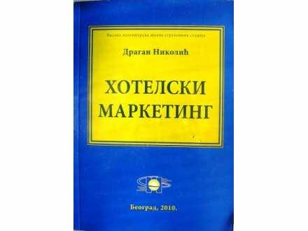 HOTELSKI MARKETING - dr Dragan Nikolić