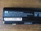 HP baterija HSTNN-UB72 za laptop 10.8V 47Wh ORIGINAL