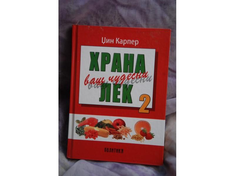 HRANA VAS CUDESNI LEK 2 - Dzin Karper
