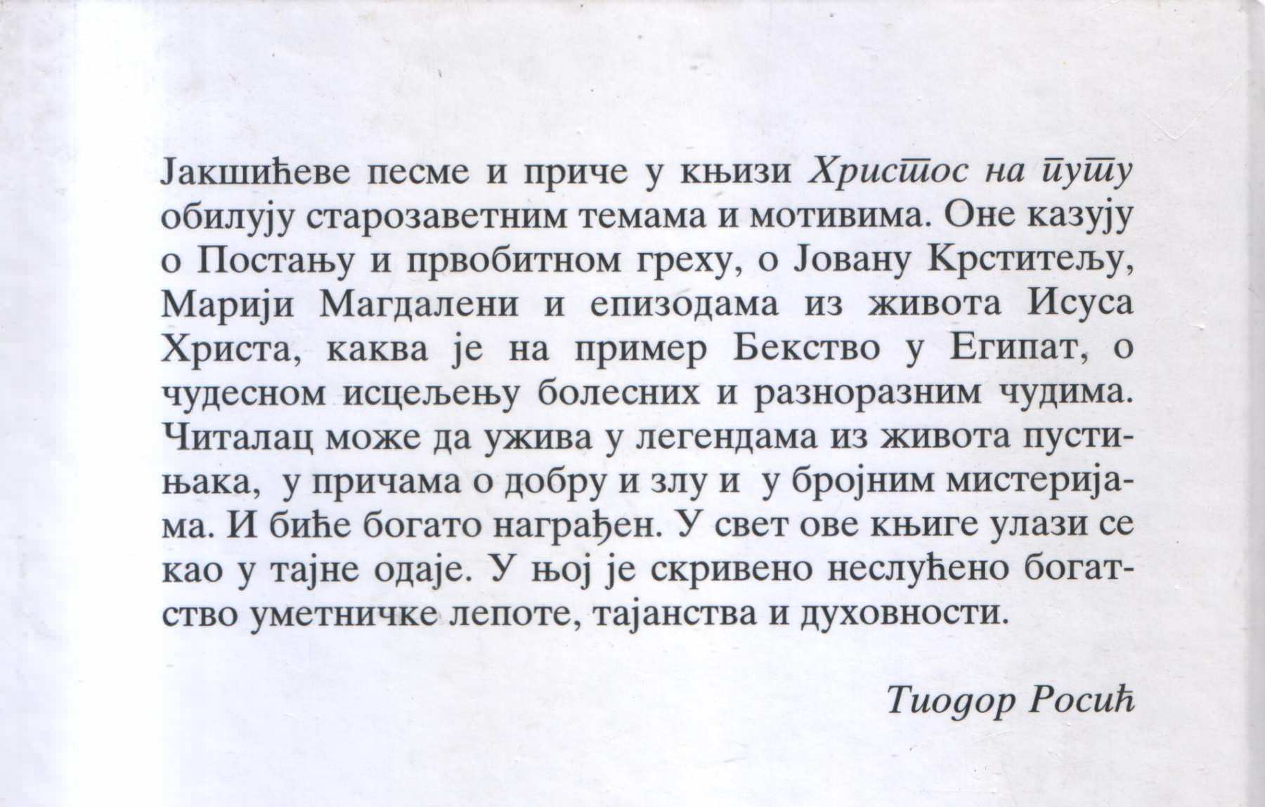 Za odrasle price Vladimir Kolarić,