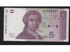 HRVATSKA 5 dinara 1991 UNC