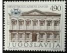 HRVATSKI GLAZBENI ZAVOD 1977, DELIMIČNI ABKLAČ