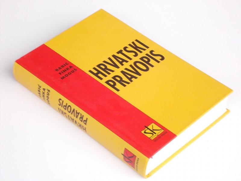 HRVATSKI  PRAVOPIS - Babić/Finka/Moguš