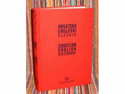 HRVATSKO-ENGLESKI RJEČNIK - DRVODELIĆ