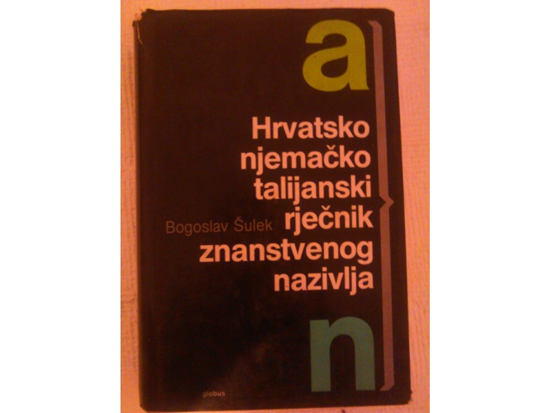 HRVATSKO NJEMACKO ITALIJANSKI RJECNIK( A - N )