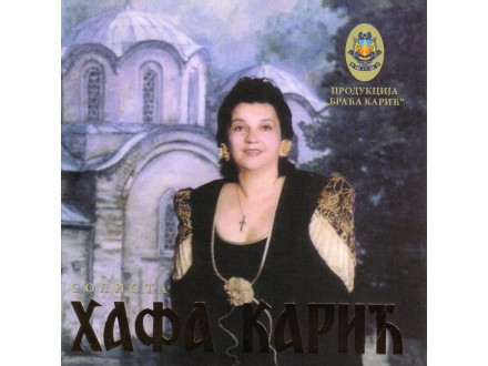 Hafa D. Karić - Hafa Karić