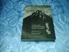 Haiku -  Antologija japanske poezije od XIV-XIX veka