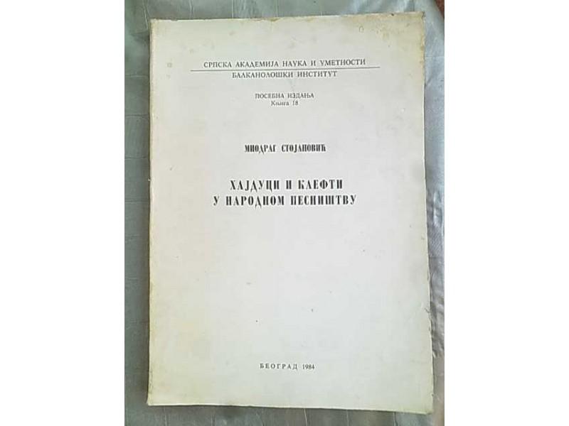 Hajduci i klefti u narodnom pesnistvu-M.Stojanovic