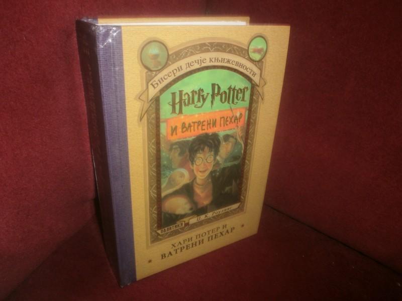 Hari Poter   I VATRENI PEHAR  Dz.K. Rouling