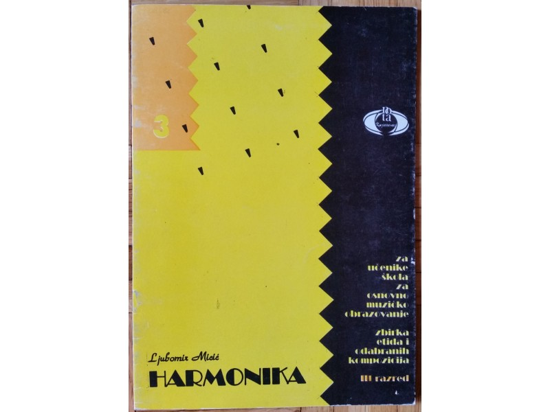 Harmonika Ljubomir Micić  III razred osnovno muzičko