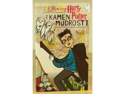 Harry Potter i kamen mudrosti - J. K. Rowling