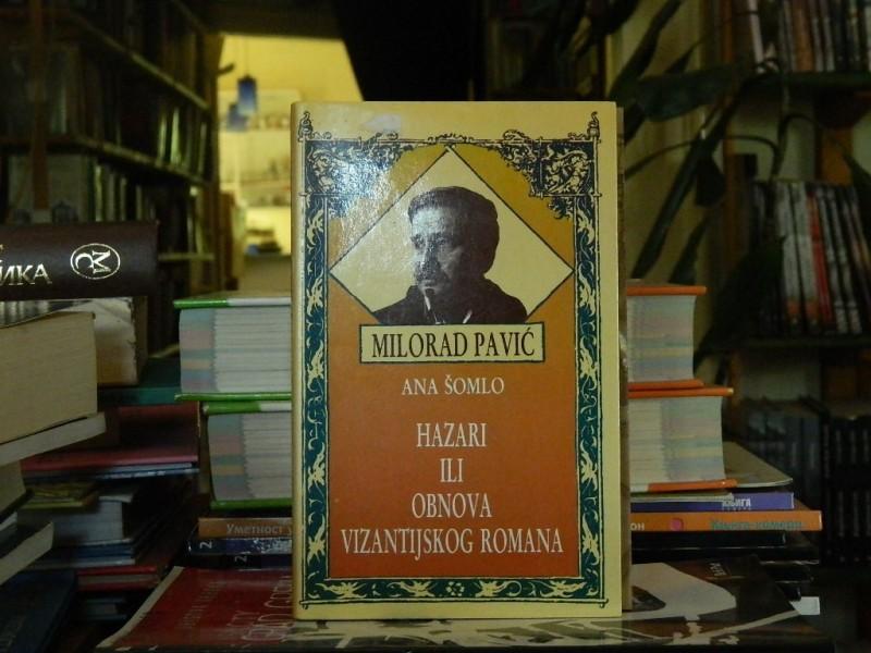 Hazari ili obnova vizantijskog romana, Ana Šomlo, Pavić
